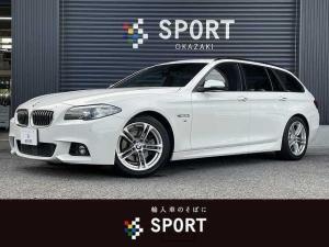 BMW 5シリーズ 523d ツーリング M スポーツ サンルーフ アダプティブクルーズコントロール 純正ナビ バックカメラ Bluetoothオーディオ パワーバックドア キセノンヘッドライト 逸脱警報システム パドルシフト クリアランスソナー ETC