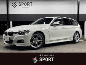 BMW 3シリーズ 320dツーリング Mスポーツ 純正ナビ パワーバックドア クルーズコントロール 逸脱警報システム キセノンヘッドライト Bluetoothオーディオ 純正18インチアルミ コンフォートアクセス ETC車載器 クリアランスソナー