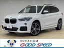 BMW/BMW X1 xDrive 18d Mスポーツ