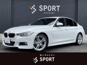 BMW 3シリーズ 320d M Sport 純正ナビ バックカメラ Bluetoothオーディオ アダプティブクルーズコントロール パドルシフト キセノンヘッドライト メモリ付きパワーシート クリアランスソナー 純正18インチアルミ ETC