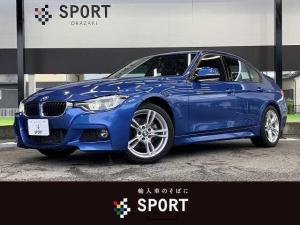 BMW 3シリーズ 318i M Sport ワンオーナー 純正ナビ クルーズコントロール レーンチェンジウォーニング メモリ付きパワーシート LEDヘッドライト 純正18インチアルミ クリアランスソナー Bluetoothオーディオ ETC
