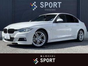 BMW 3シリーズ 320d M Sport 純正ナビ バックカメラ クルーズコントロール キセノンヘッドライト メモリ付きパワーシート 衝突軽減ブレーキ レーンキープアシスト パドルシフト クリアランスソナー コンフォートアクセス ETC車載器