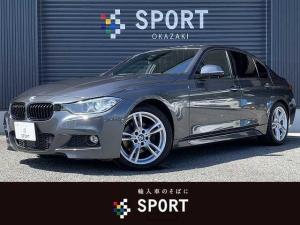 BMW 3シリーズ 320d M Sport 純正ナビ バックモニター アダプティブクルーズコントロール メモリ付きパワーシート コンフォートアクセス パドルシフト クリアランスソナー ミラー一体型ETC車載器 Bluetoothオーディオ