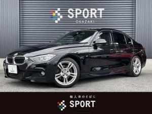 BMW 3シリーズ 320d M Sport 純正ナビ バックカメラ ETC クルーズコントロール Bluetoothオーディオ 衝突軽減ブレーキ レーンキープアシスト パドルシフト キセノンヘッドライト フォグランプ ドライブレコーダー ETC