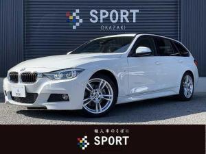 BMW 3シリーズ 318i M Sport 純正ナビ クルーズコントロール レーンディパーチャーウォーニング 衝突軽減ブレーキ パワーテールゲート LEDヘッドライト メモリ付きパワーシート コンフォートアクセス クリアランスソナー ETC