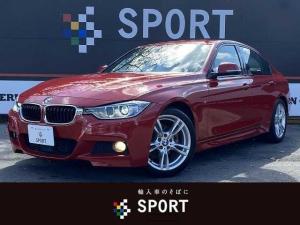 BMW 3シリーズ 320d Mスポーツ アクティブクルーズコントロール パワーシート シートメモリー スマートキー プッシュスタート メーカー純正ナビ バックモニター クリアランスソナー