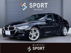 BMW 3シリーズ 320d M Sport 後期 純正ナビ アダプティブクルーズコントロール レーンチェンジウォーニング メモリ付きパワーシート コンフォートアクセス LEDヘッドライト クリアランスソナー 衝突軽減ブレーキ ETC 純正アルミ
