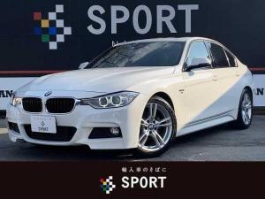 BMW 3シリーズ 320i Mスポーツ サンルーフ レムスマフラー 社外テール