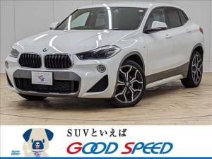 BMW X2 xDrive 18d MスポーツX 純正ナビ バックカメラ パークディスタンス アクティブクルーズ 1オーナー ステアリングリモコン ETC LEDヘッドライト ドライブレコーダー 電動リアゲート 純正アルミ
