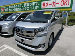 トヨタ ヴェルファイア 2.5X ワンセグ DVD再生 バックカメラ ETC 電動スライドドア LEDヘッドランプ 乗車定員 8人  3列シート 記録簿