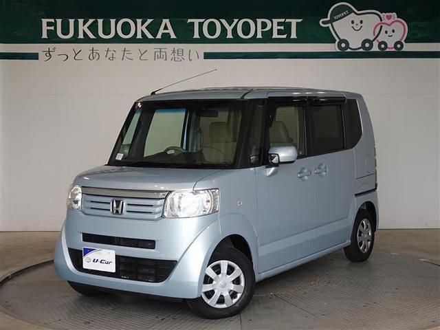 福岡県内の方への販売に限らせていただきます アウトレット車【8908123】