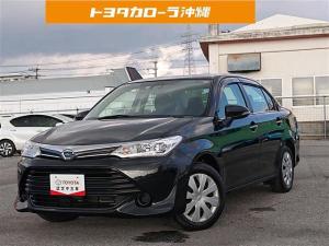 トヨタ カローラアクシオ 1.5G 記録簿