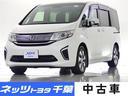 ホンダ/ステップワゴン G・EX