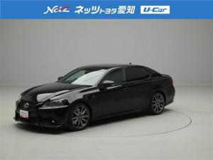 レクサス GS GS450h Fスポーツ トヨタ認定中古車