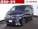 トヨタ/ヴェルファイア 2.5Z Aエディション