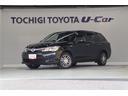 トヨタ/カローラフィールダー ハイブリッドG