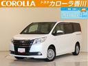 トヨタ/ノア ハイブリッドX