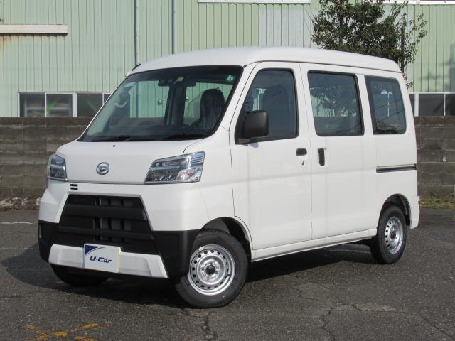 安心のお車選びは石川トヨタ河北店で! 1年間のロングラン保証付!最大2年間の延長保証(有料)にも加入できます