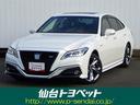 トヨタ/クラウンハイブリッド RS Four