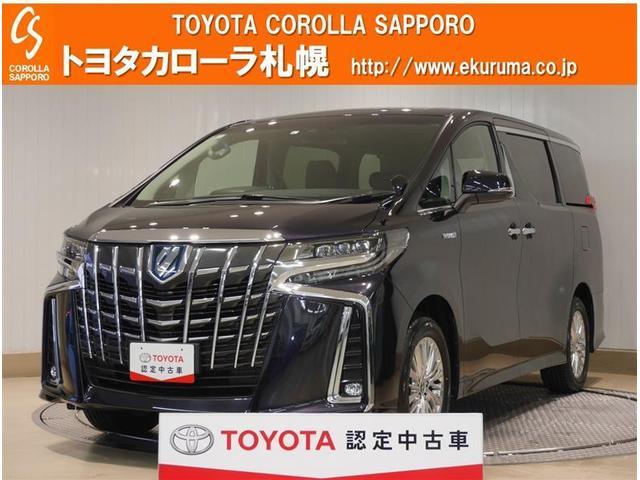 トヨタ認定中古車 ダイナミックなボディ!上質感のあるゆとりの室内空間!!