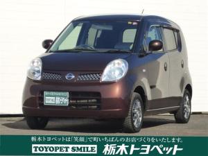 日産 モコ S メモリーナビ ワンセグTV 電動スライドドア リモコンスターター