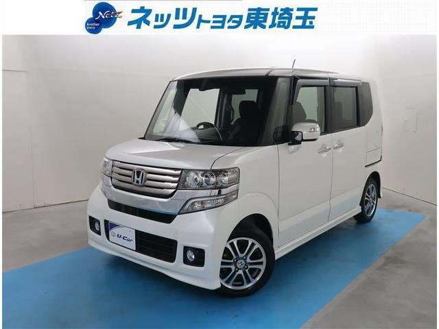 *近隣都道府県への販売に限らせていただきます。 人気のパールホワイトカスタム!程度良好ワンオーナー車!