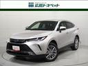トヨタ/ハリアーハイブリッド Z レザーパッケージ