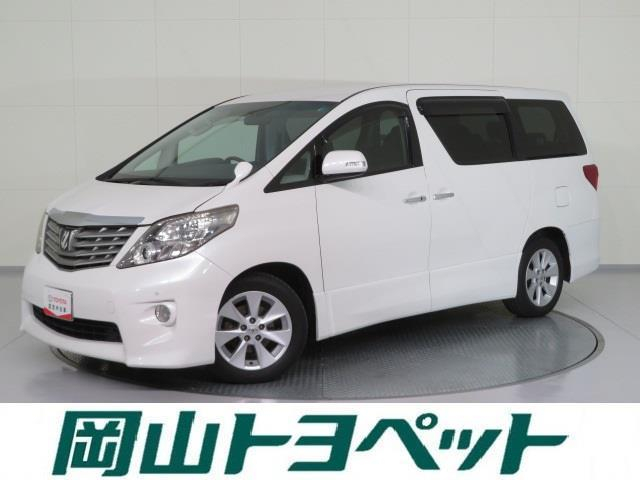 トヨタ高品質Car洗浄「まるまるクリン」施工済車です☆