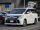 トヨタ/ヴェルファイア 2.5Z Gエディション
