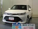 トヨタ/カローラフィールダー 1.5G