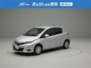 トヨタ/ヴィッツ F スマイルエディション