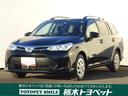 トヨタ/カローラフィールダー 1.5X