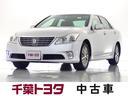 トヨタ/クラウン ロイヤルサルーン