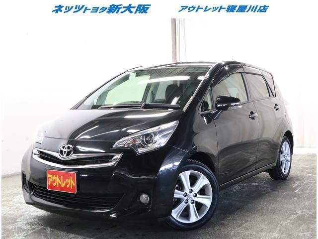 アウトレット車です!有料で保証付販売も可能です! この車両は車両をご確認いただけるお客様への販売に限らせていただきます