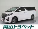 トヨタ/アルファード S A タイプBL