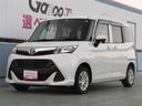 トヨタ/タンク G X S