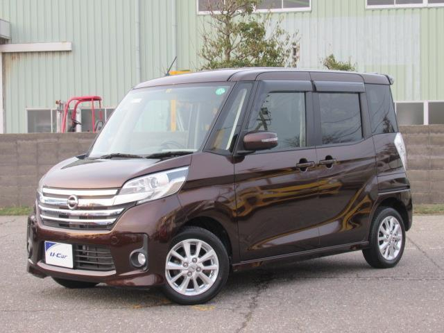 安心のお車選びは石川トヨタで。 全方位モニター付き車両です