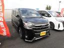 トヨタ/ノア Si ダブルバイビーII