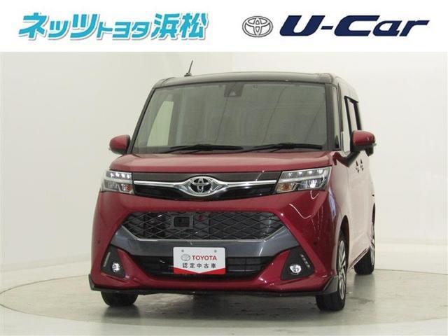 安心の中古車選びはネッツトヨタ浜松にお任せください! メモリーナビ バックモニター ドライブレコーダー(1628524)