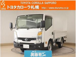 日産 アトラストラック ショートフルスーパーローDX ショートフルスーパーロー 4WD ディーゼル