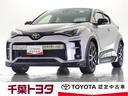 トヨタ/C-HR S GRスポーツ