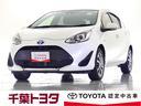 トヨタ/アクア Sスタイルブラック