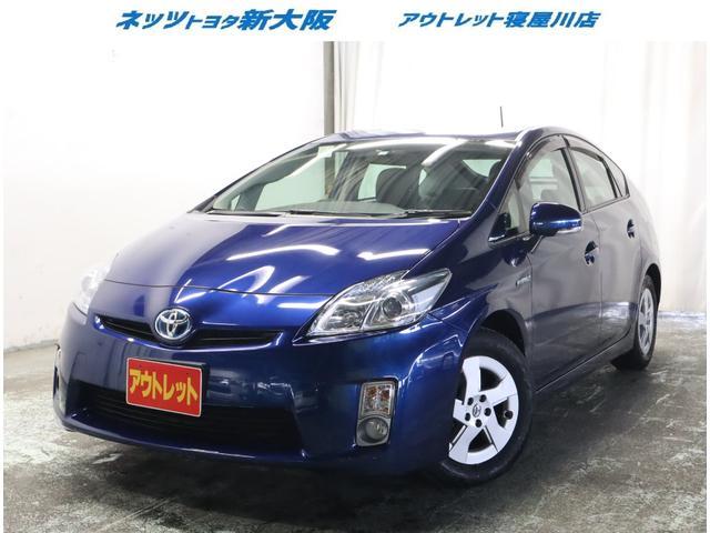 アウトレット車です!有料で保証付販売も可能です! 近隣府県にお住まいで、現車をご覧いただける方への販売に限らせて頂きます。