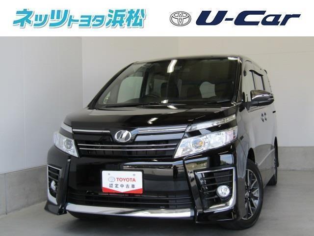 安心の中古車選びはネッツトヨタ浜松にお任せください!