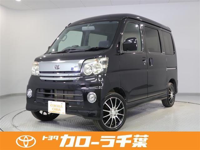 販売はご来店頂ける関東圏内の方へ限らせていただきます ナビゲーション、ETC、HIDヘッドランプ付きのコンパクトなお車です。