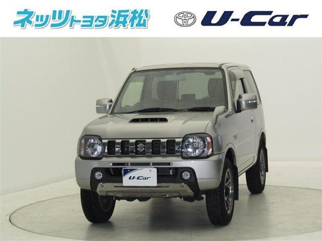 安心の中古車選びはネッツトヨタ浜松にお任せください! メモリーナビ フルセグTV ETC 4WD&ターボ車両(5698462)