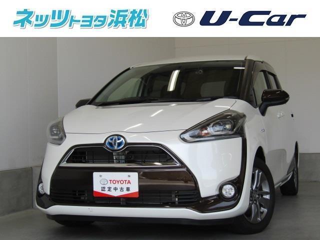 安心の中古車選びはネッツトヨタ浜松にお任せください! メモリーナビ ドライブレコーダー バックモニター(0433002)