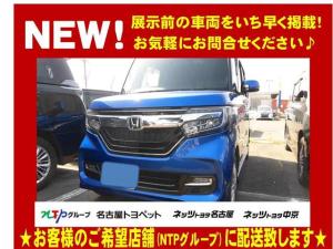 ホンダ N-BOXカスタム G・EXターボホンダセンシング