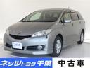 トヨタ/ウィッシュ 1.8X