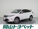 トヨタ/ハリアー プログレス